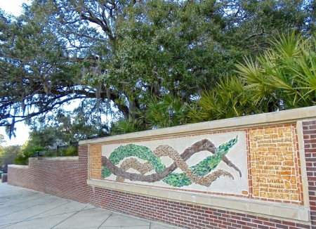 Gaines Street Tree Wall