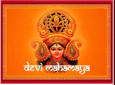 dEvi mahAmAya - broadway style musical play in English