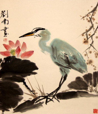 primary-Gallery-Opening---Cross-Cultural-Perspective---the-work-of-Nan-Liu-1467146933