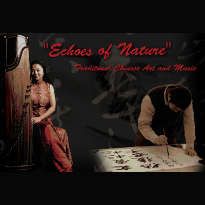 Echoes Of Nature Traditional Chinese Art Music