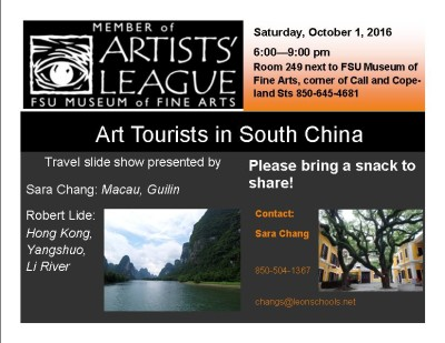 primary-Travel-Slide-Show--Art-Tourists-in-South-China-1473607142
