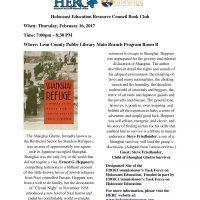 primary-HERC-Book-Club-1484270260