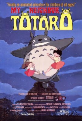 primary-My-Neighbor-Totoro--1988--G-1485315351