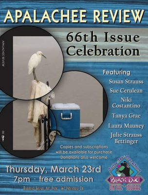 primary-The-Apalachee-Review-66th-Issue-Celebration-1489942521