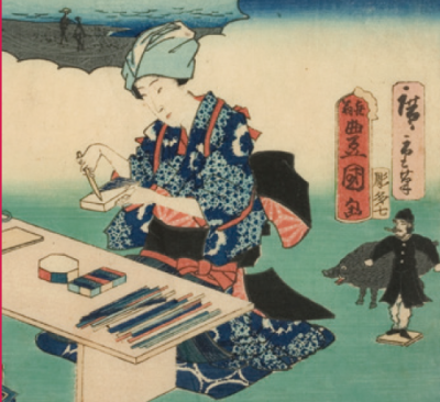 Opening Reception: Asian Works from the Permanent Collection