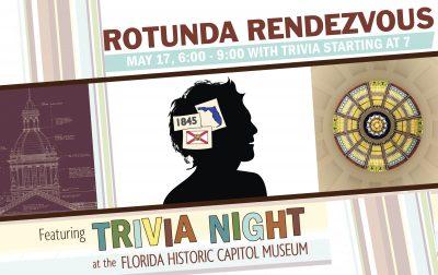 Rotunda Rendezvous
