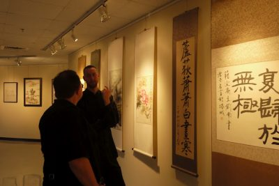 2017 Tallahassee Chinese Art Exhibition