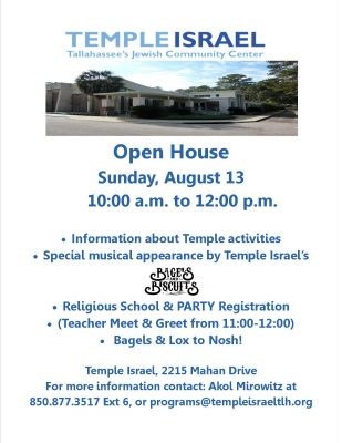 Temple Israel Open House