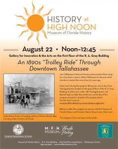 "History at High Noon - An 1890s ""Trolley Ride""..."