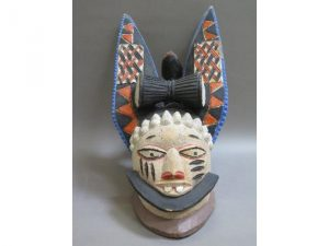 A Single Bracelet Does Not Jingle: Recent Donations of African Art to the Visual Arts Collection