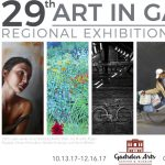 29th Art in Gadsden Exhibition