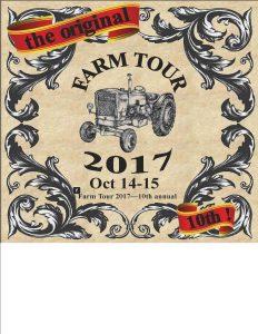Farm Tour 2017