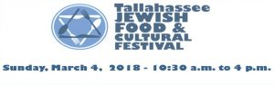 Vendors Wanted for Tallahassee Jewish Food & Cultural Festival