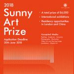 Sunny Art Prize