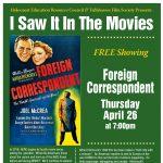 HERC Film Series