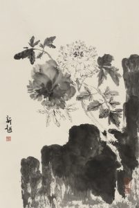Introduction to Asian Ink Painting