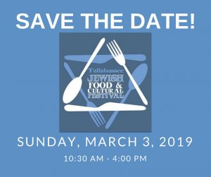Vendors Wanted for Tallahassee Jewish Food & C...