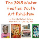 The Opening Reception and Awards Announcement for the 2018 Winter Festival Youth Art Exhibit