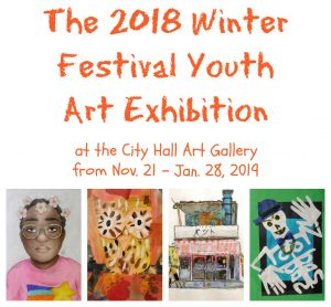 The 2018 Winter Festival Youth Art Exhibit