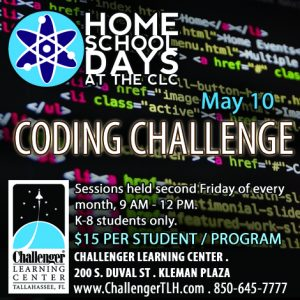 Home School Days: Coding Challenge
