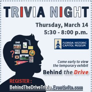 Trivia Night at the Museum: Behind the Drive Edition