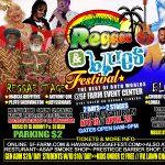 Havana Reggae & Blues Festival