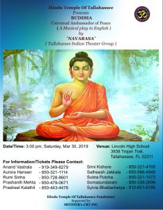 BUDDHA - Universal Ambassador of Peace - 1st show