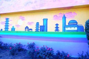 Ur Bowl Mural