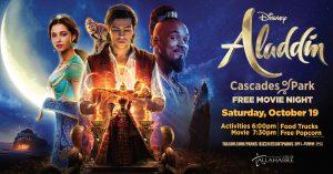 Cascades Park Free Movie Night