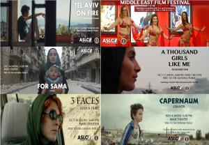 Middle East Film Festival