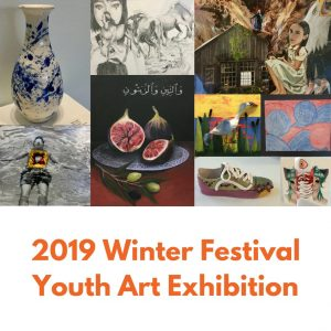 The Opening Reception and Awards Announcement for the 2019 Winter Festival Youth Art Exhibit