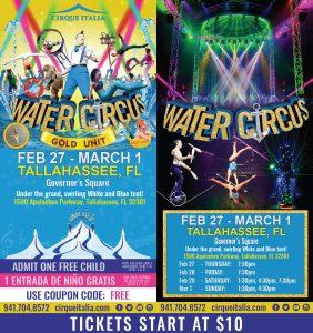 Cirque Italia 1st Water Circus - Gold Unit