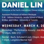 Guest Artist Recital, Daniel Lin, pianist