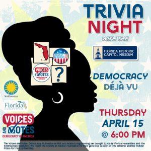 Trivia Night with the Museum: Democracy Déjà vu