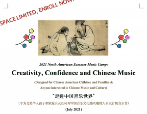 Creativity, Confidence and Chinese Music